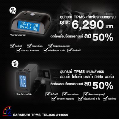 AD-TPMS-2